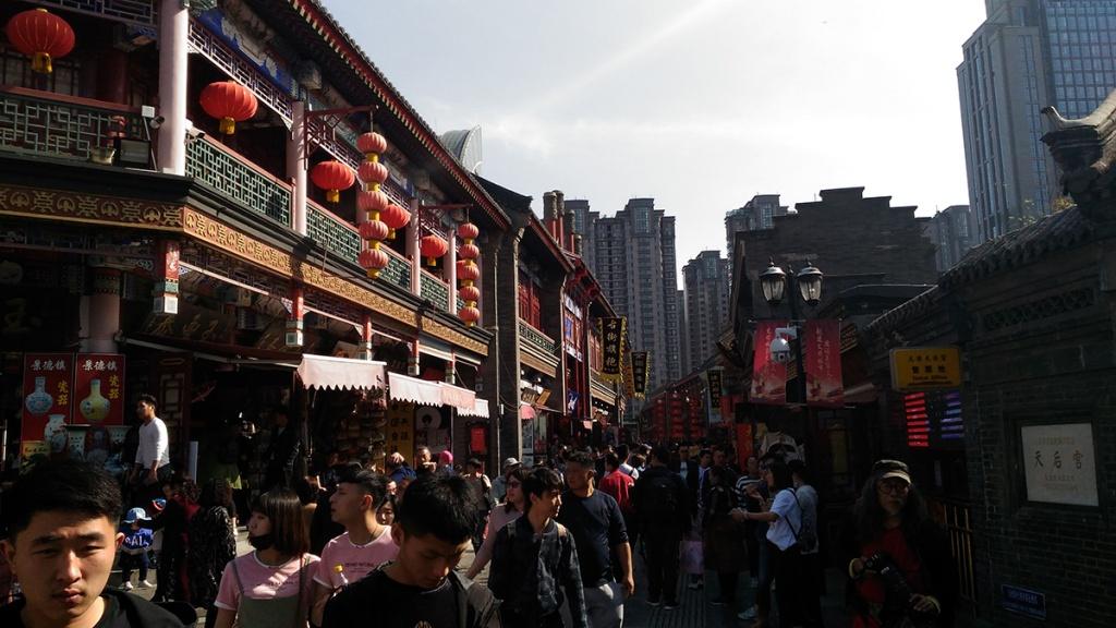 Тяньцзинь улица Древней Культуры Обучение ТКМ в Китае