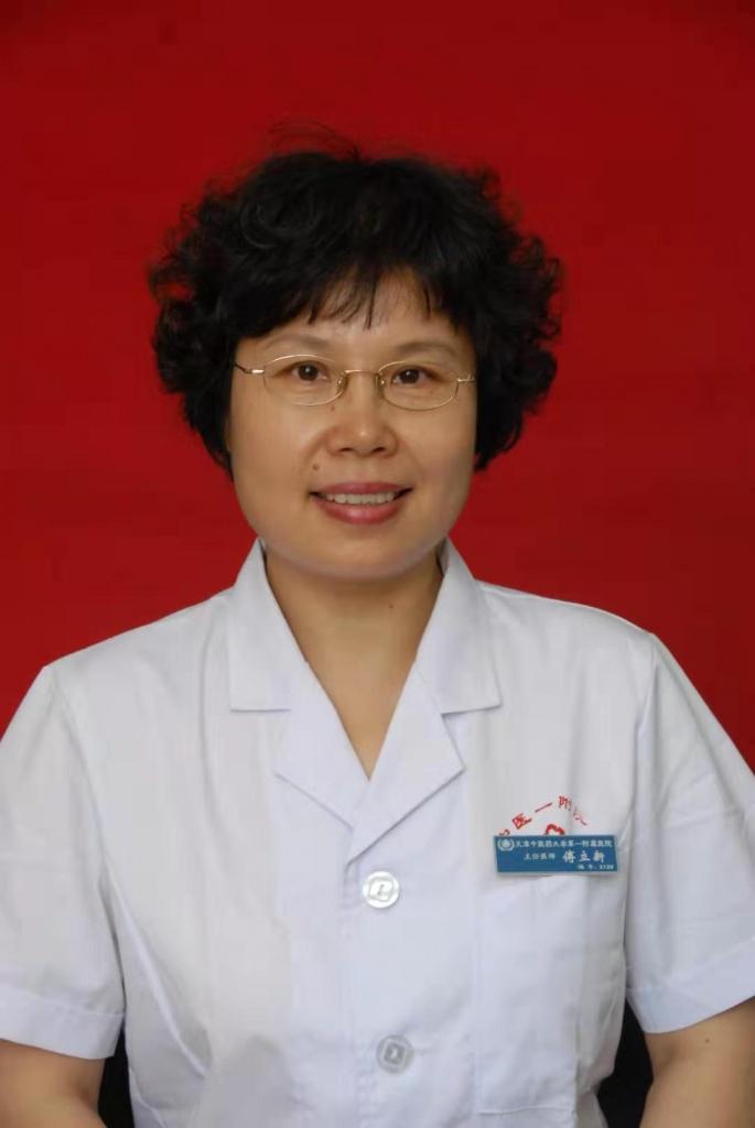 Фу Лисинь (КНР) – главный врач Первой больницы Тяньцзиньского университета ТКМ, имеет более чем 30-летний опыт преподавания акупунктуры и ТКМ, научный руководитель студентов-магистрантов университета