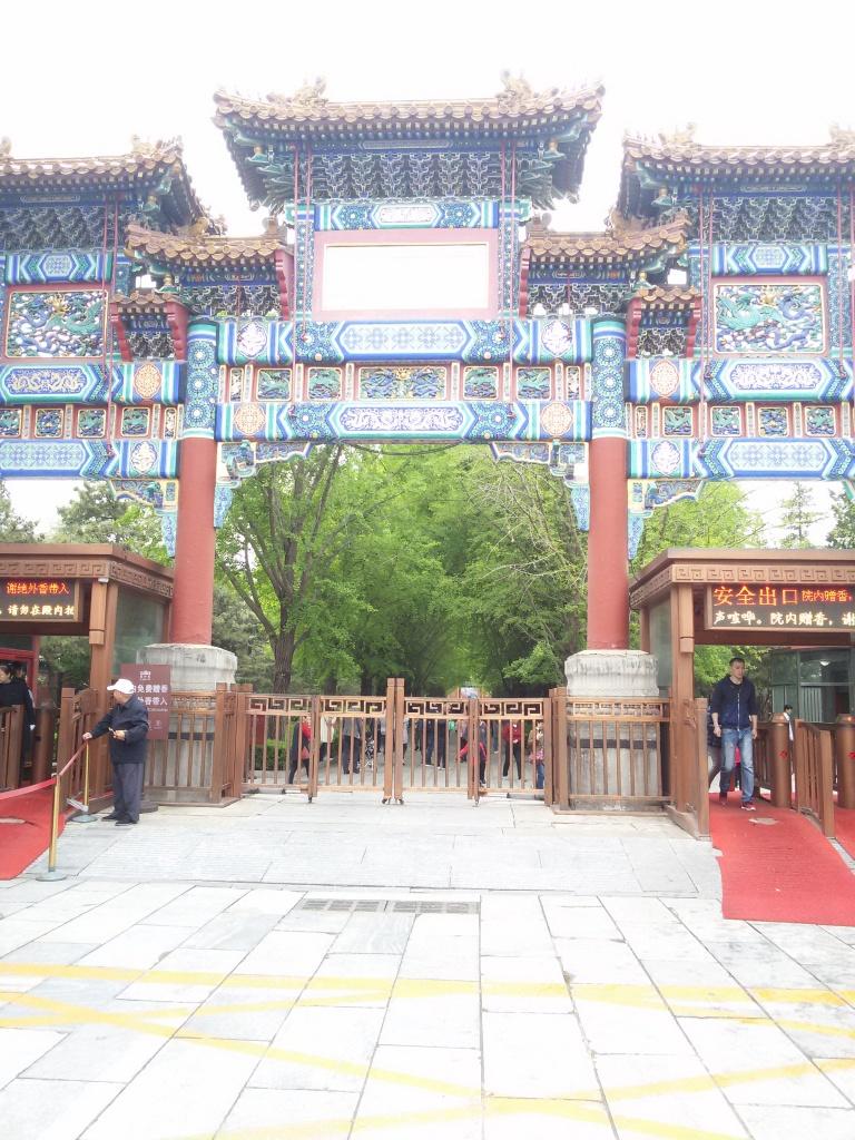 Пекин Ламаистский храм Юнхэгун обучение ТКМ в Китае