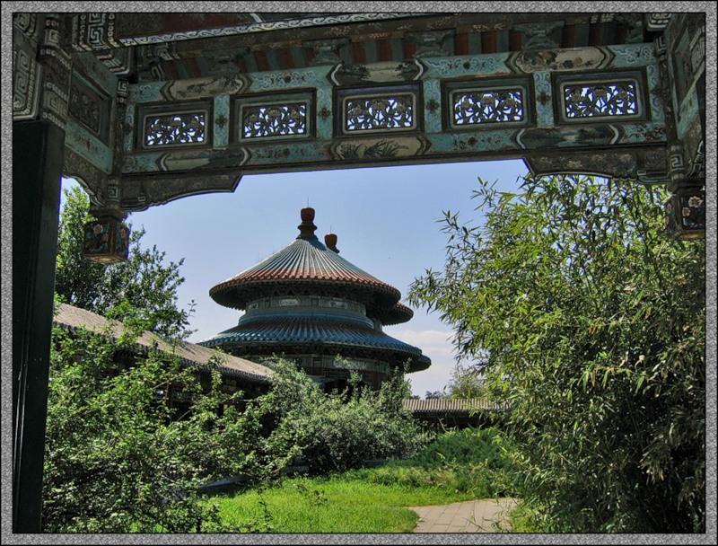 Пекин Храм Неба и Земли обучение ТКМ в Китае
