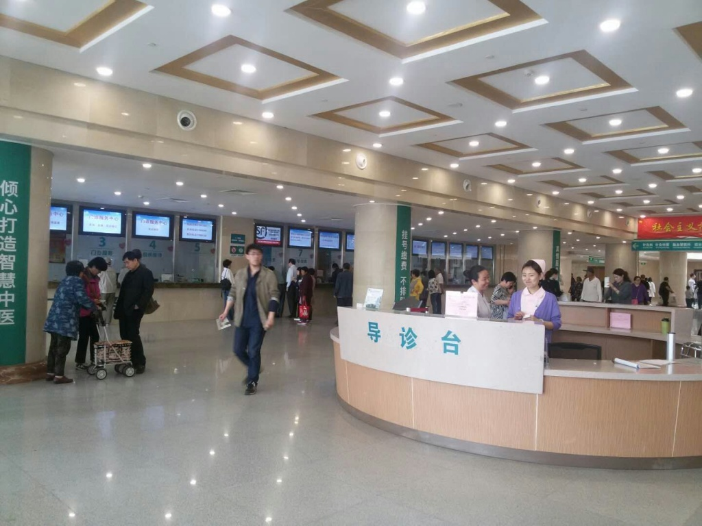 Тяньцзинь Первый госпиталь Тяньцзиньского университета традиционной китайской медицины Обучение ТКМ в Китае