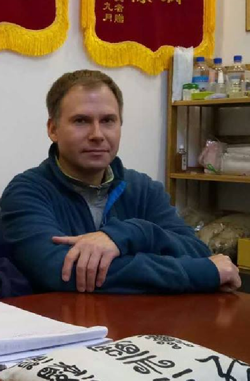 Константинов Виктор Александрович, цигун Спящий Бессмертный
