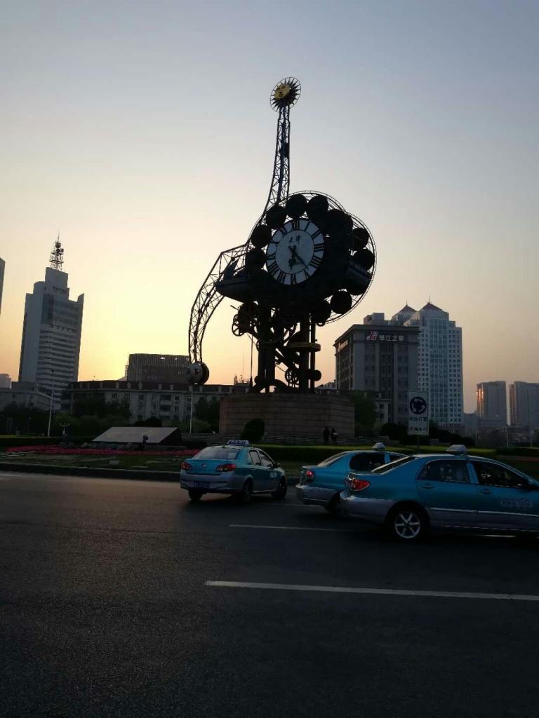 Тяньцзинь город Обучение ТКМ в Китае